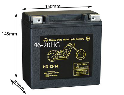 46-20HG BATTERY IN AGM XL 04-UP